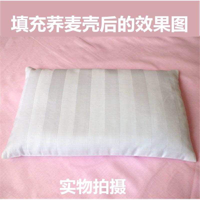 双层枕芯套内胆套纯棉拉链荞麦决明子枕头皮儿童成人双人抱枕靠枕