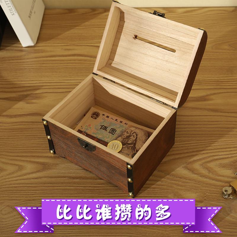储钱罐 365 儿童复古存钱罐只进不出储蓄罐网红存钱箱家用大容量