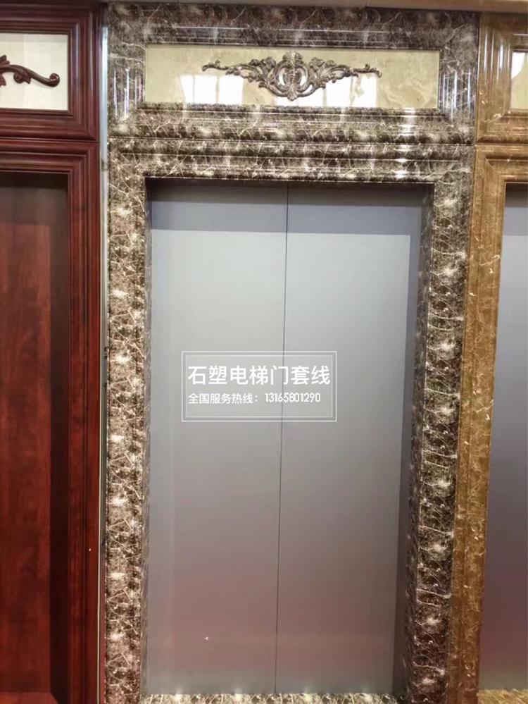 仿大理石纹电梯门套定制人造大理石线条装饰石塑平板框条窗套线