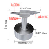 Recommend DIY conical metal backing plate, special flat gold, silver and copper wire knocking tool for jewelry, anvil