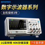 Antaixin oscilloscope GA1102CAL dual channel digital warranty 3 years lifetime maintenance GA1202CAL
