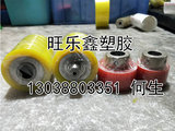 Mask machine Polyurethane rubber roller Coating roller Rubber roller PU roller Anti-static rubber roller High temperature resistant silicone roller UV roller