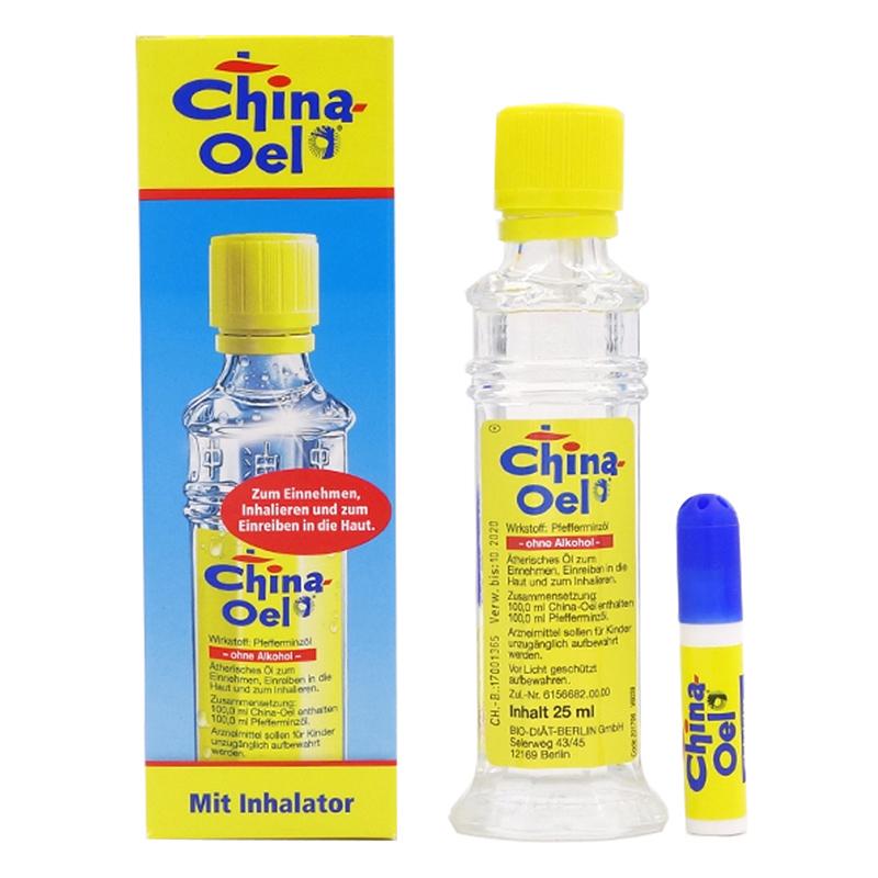 德國原裝China oel百靈油 防蚊驅蟲薄荷油萬用油25ML送吸入器