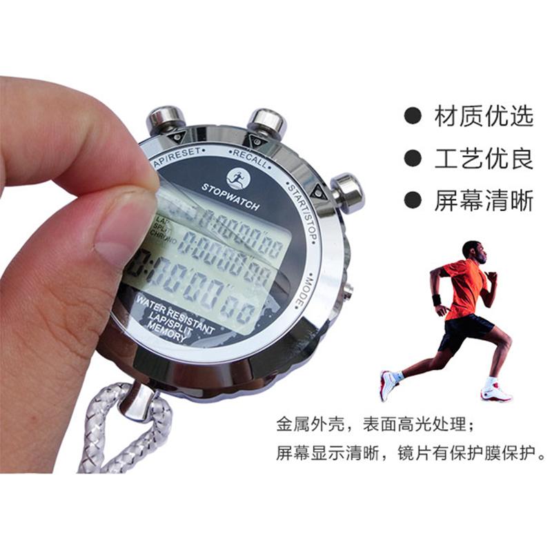 追日正品2-200道记忆跑步田径运动裁判健身训练教练金屬电子秒表