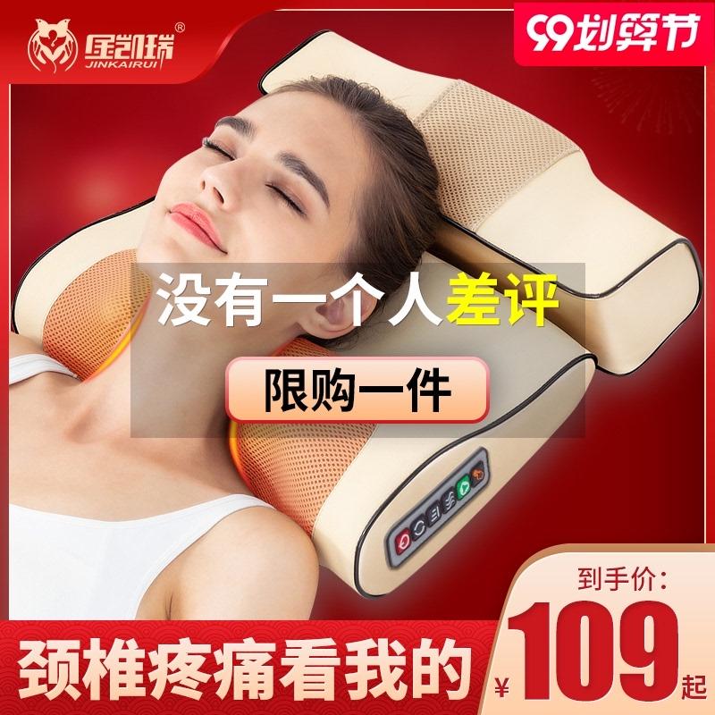 肩颈椎按摩器颈部肩部腰部多功能揉捏电动仪脖子颈肩背部家用枕头