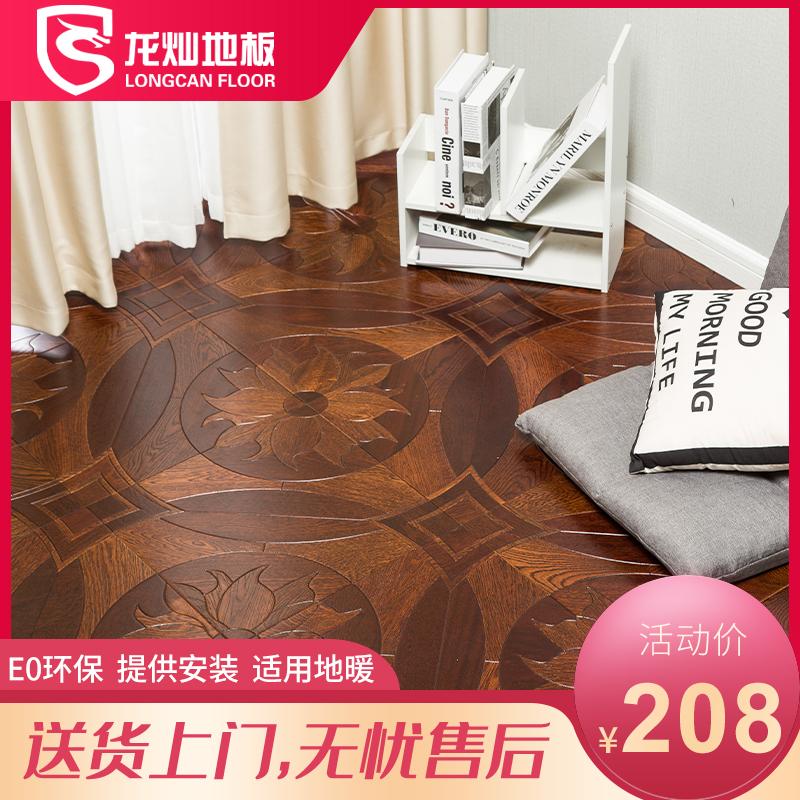 多层实木复合地板拼花地板地热地板木地板背景墙荷塘月色复古吊顶