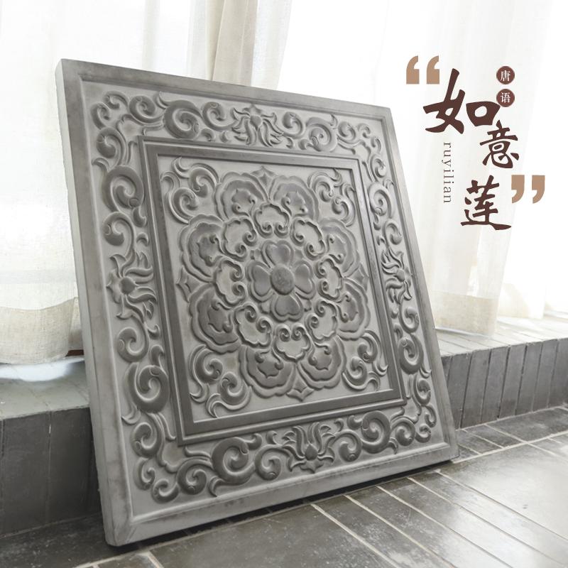 唐语砖雕 古建材料仿古砖雕浮雕影壁墙中式庭院地砖60cm青砖装饰