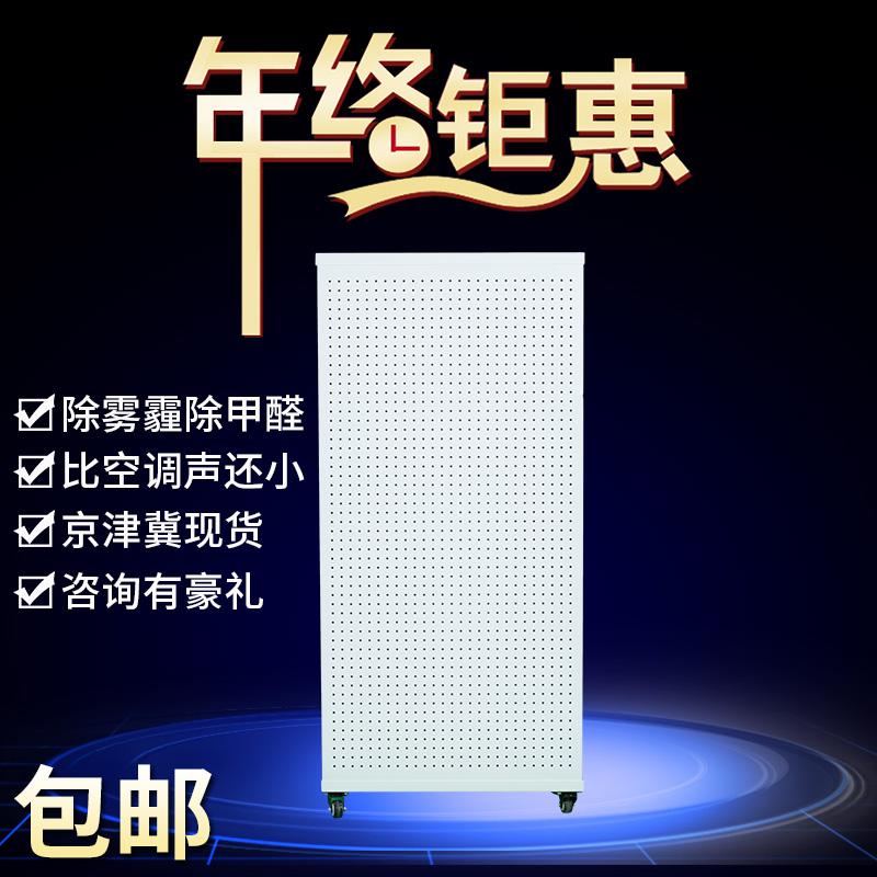 FFU空气净化器家用新风系统过滤PM25除异味甲醛雾霾厂家直销现货