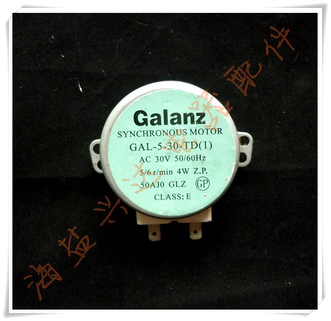 全新 適用GALANZ格蘭仕微波爐轉盤電機AC30V GAL-5-30-TD同步電機