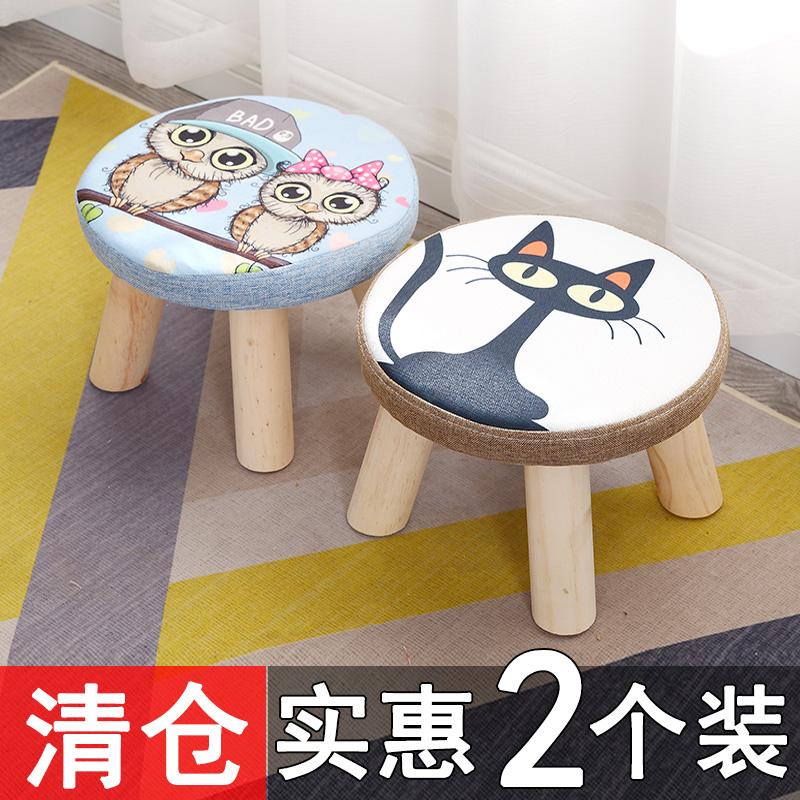 實木小凳子時尚換鞋凳小圓凳客廳網紅沙發凳矮凳創意懶人板凳家用