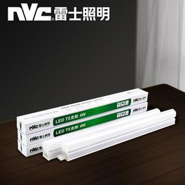 雷士照明led灯管t5一体化全套支架日光灯1.2米家用T8长条超亮灯带