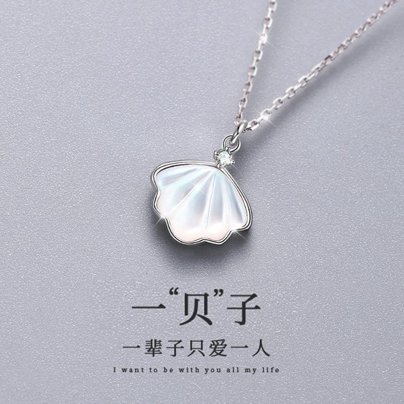 一贝辈子项链女纯银夏2021年新款轻奢小众设计感百搭锁骨生日礼物