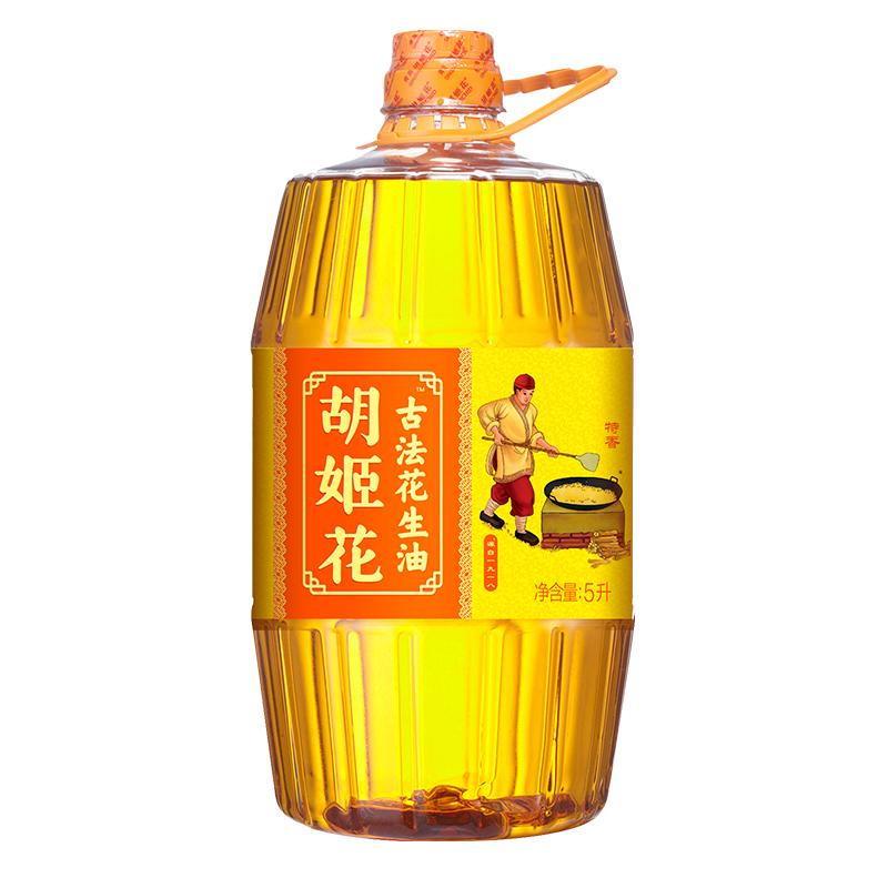 胡姬花古法花生油特香型5L桶装压榨一级家庭炒菜山东花生食用油