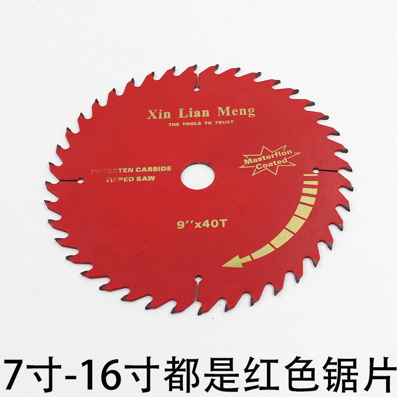 锯片 木工装修级4寸7寸9寸10寸16寸切割机锯片工业级合金锯片包邮