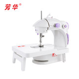 Fanghua sewing machine 201 type household electric mini multifunctional small manual eating thick micro sewing machine