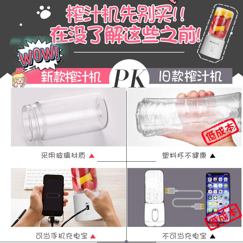 志高便携式榨汁机家用小型全自动迷你学生榨汁杯充电动炸水果汁机