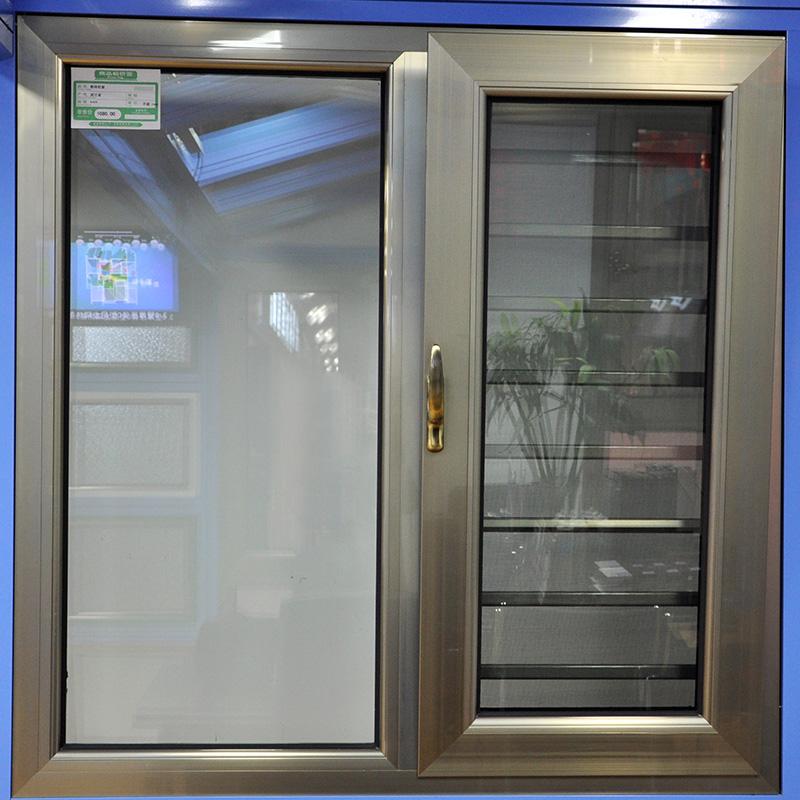 斯卡特北京断桥铝门窗封阳台铝合金窗户隔音窗隔热密封窗阳光房