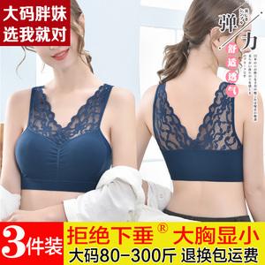 中老年人运动内衣40-50岁妇女妈妈文胸纯棉背心式加大码胸罩薄款