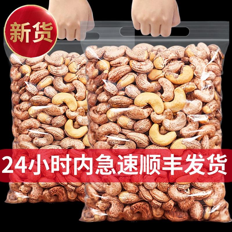 洽洽小黄袋每日坚果热卖的背后,是洽洽过硬的产品质量在保驾护航