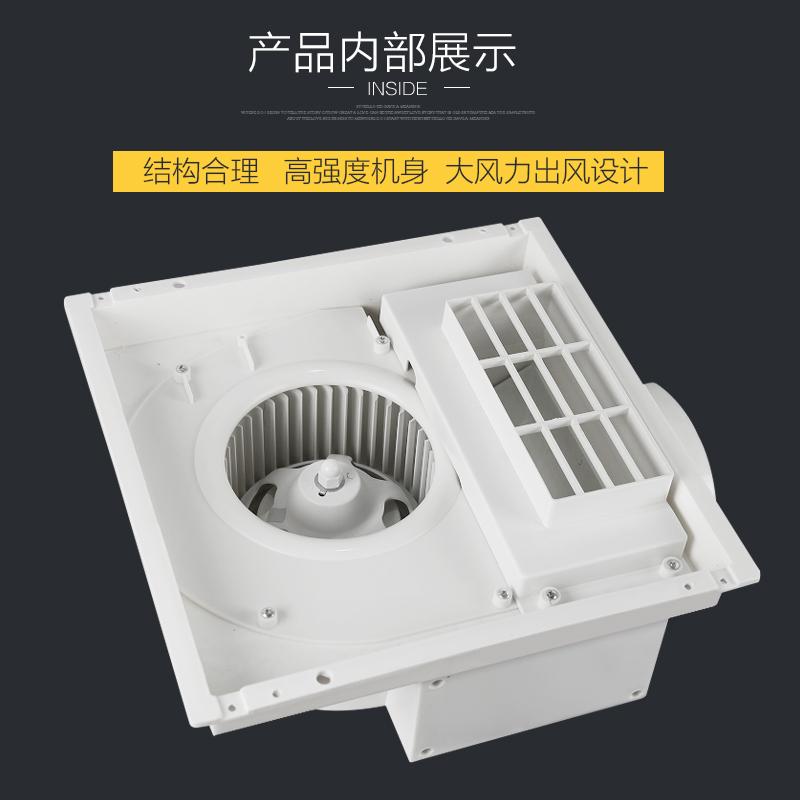 嵌入式 集成吊顶吹风换气遥控冷风凉霸风扇 30 × 30 厨房凉霸二合一