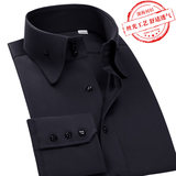 Winter warm mercerized cotton shirt men's long-sleeved Slim men's dress plus velvet thick business casual shirt