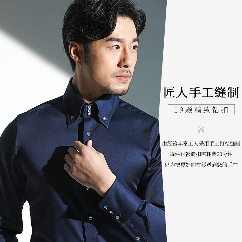 纯棉丝光棉免烫高领保暖衬衫男长袖修身韩版男士衬衣商务休闲冬季