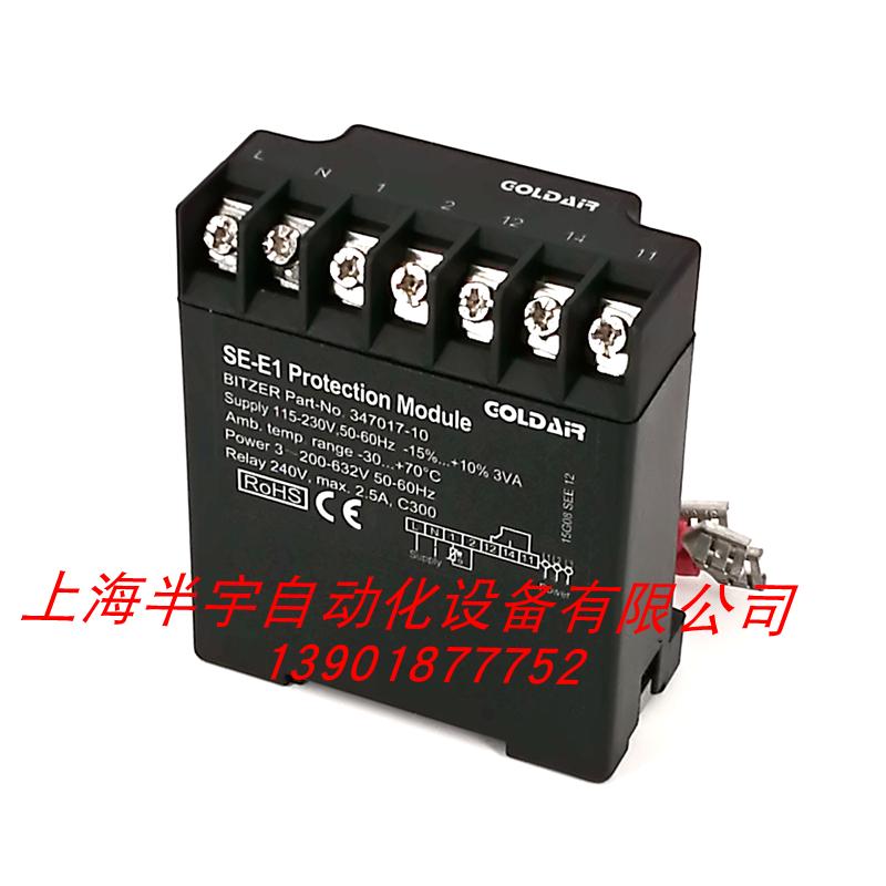 比泽尔压缩机保护器SE-B1 SE-B2 INT69VS SE-E1 电机保护模块