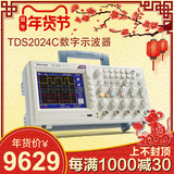 Tektronix Tektronix oscilloscope TDS2024C four-channel TBS1102B TBS1202B dual-channel digital