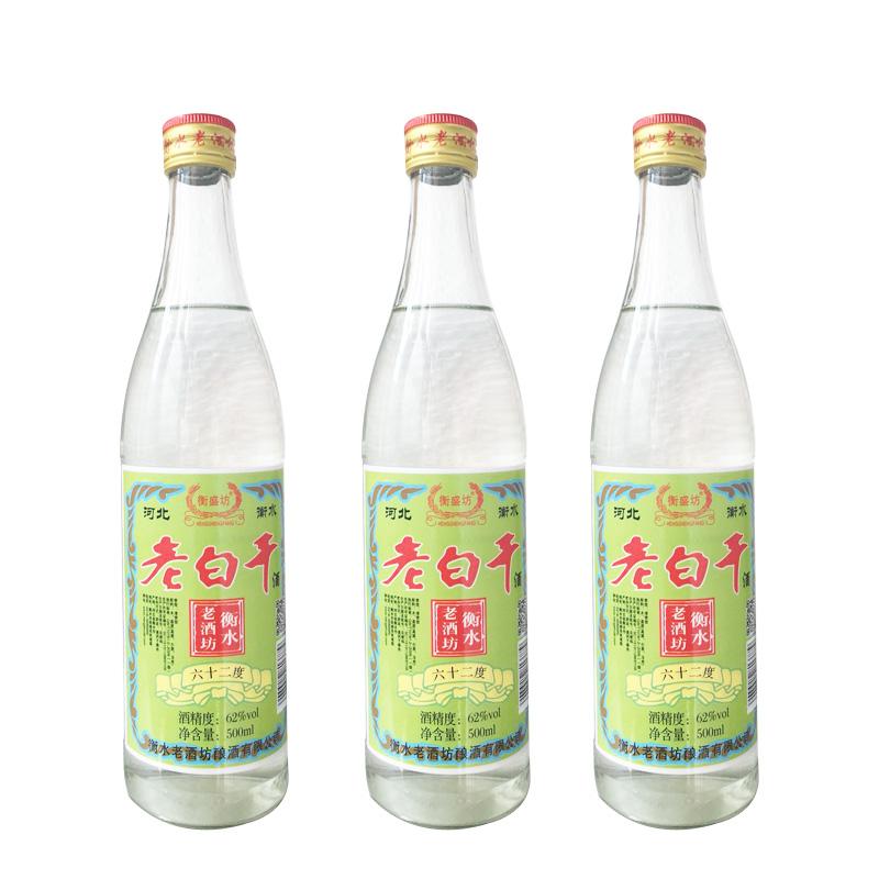 瓶装高度纯粮食清香光瓶 12 度绿标白酒狗万怎么投注_狗万 提现完成_狗万哪个安全 62 衡水酒老白干