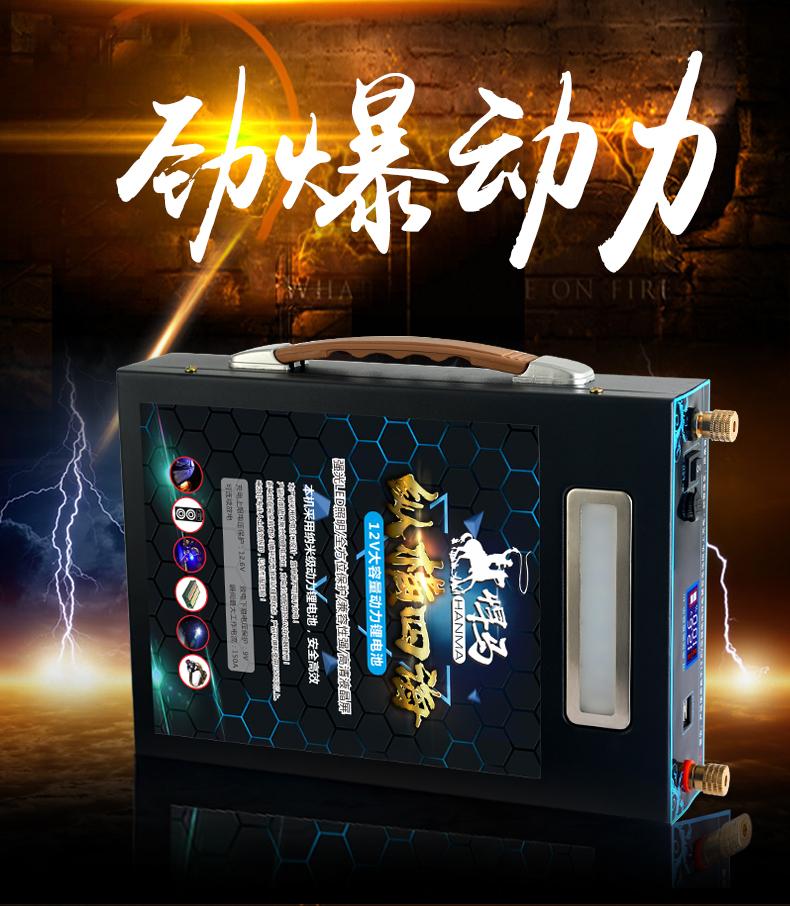 鋰電池大容量電瓶超輕戶外大功率聚合物電源組一體機全套 200AH12V