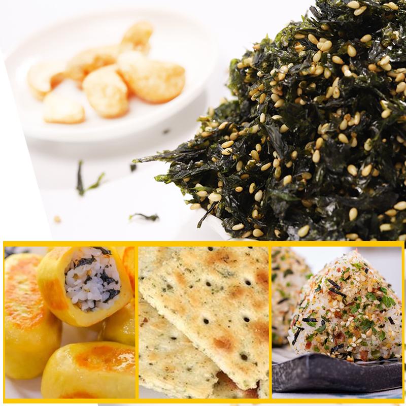 无添加海苔碎拌饭韩国儿童饭团芝麻海苔紫菜碎宝宝每日海苔拌饭料 No.1