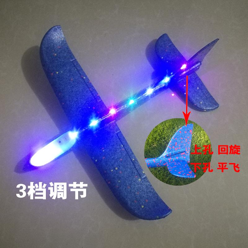 泡沫飞机模型手抛滑翔机航模带亮灯的拼装大号网红飞行器儿童玩具