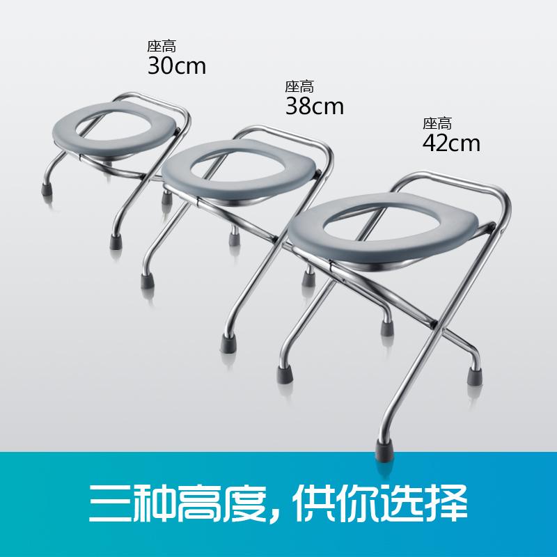 坐便椅老人孕妇坐便器成人家用便携式可折叠蹲厕所改移动马桶凳子