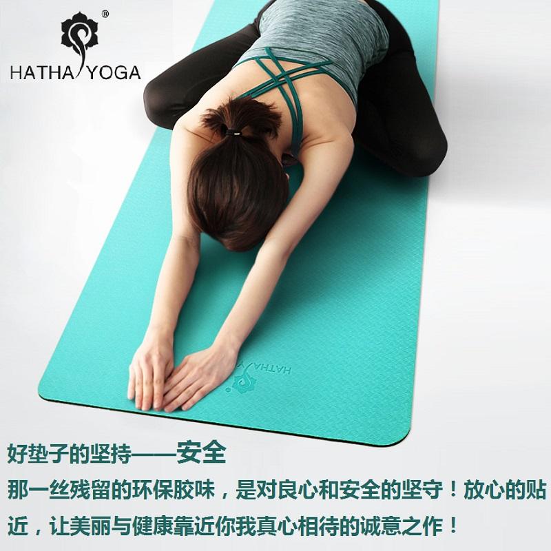 赠背包捆绳 哈他tpe瑜伽垫初学者高弹性6mm加长防滑 hatha yoga优惠券