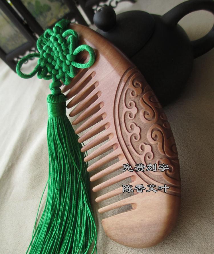 天天特价加厚老山桃木梳子宽齿按摩梳整木实木刻字雕花母亲节礼物