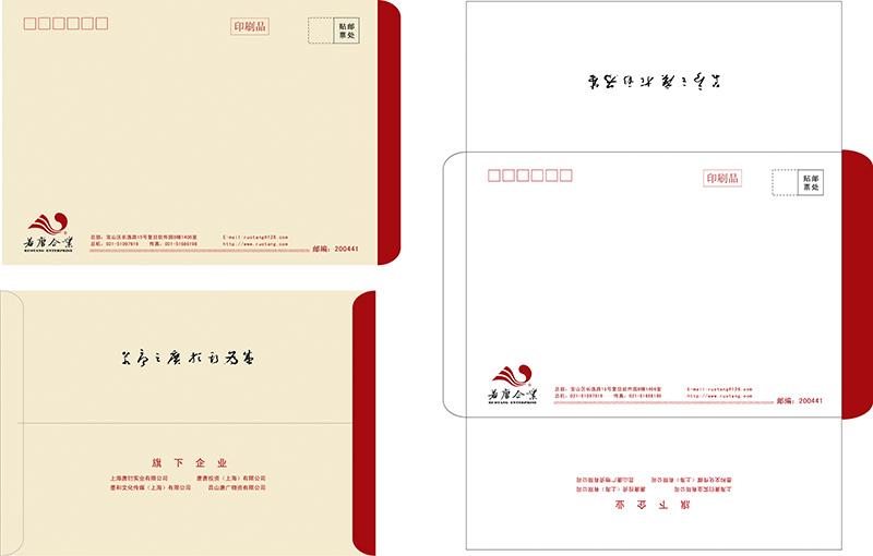 信封定制订做 印刷制作增值税订做5订制6彩色7 牛皮纸9号免费设计