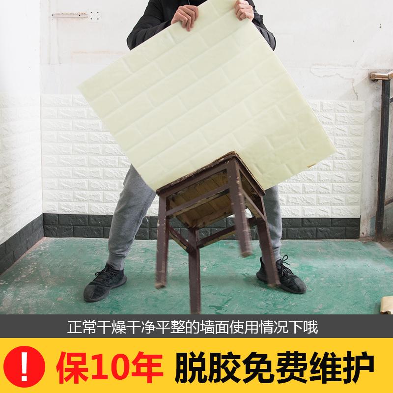 立体墙贴砖纹防潮防霉贴纸墙裙翻新防水泡沫软包防撞墙壁纸 3d 自粘