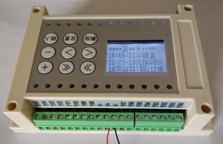 出多路可編程三極管輸出時間控制器養殖種植循環定時開關 16 進 16