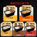 【两盒装】紫山到饭点自热米饭自煮火锅方便懒人速食快餐即食饭 - 2