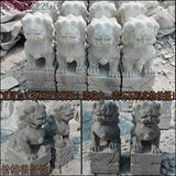 New stone town house bluestone lion lion's mouth with beads handmade feng shui cemetery stone lions one pair of stone lions