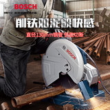 BOSCH Bosch profile cutting machine multifunctional steel chainsaw power tool toothless saw GCO200 Dr.