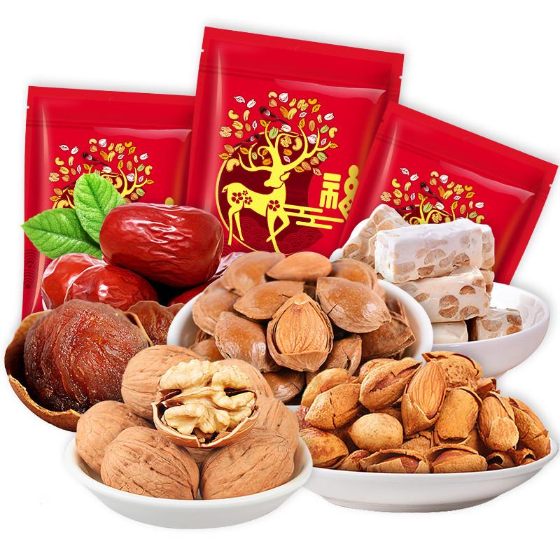 味禧魔方坚果大礼包干果零食组合混合装春节礼品过年送礼年货礼盒