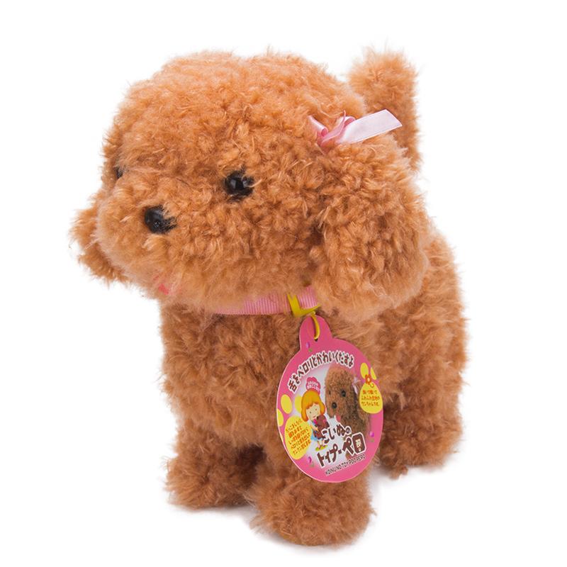 iwaya日本儿童玩具电动狗狗毛绒仿真狗泰迪会叫会走女童玩具3-5岁