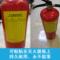 消防器材养护记录卡消火栓灭火器每月检查记录表点检卡不干胶贴纸