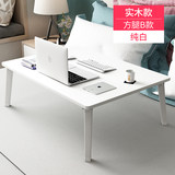 Solid wood laptop computer desk bed desk folding student dormitory writing small table bedroom lazy table