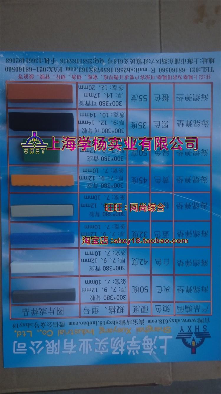 9mm高弹海绵胶白色模切弹垫分条12mm整片刀模EVA背胶高粘刀版弹垫
