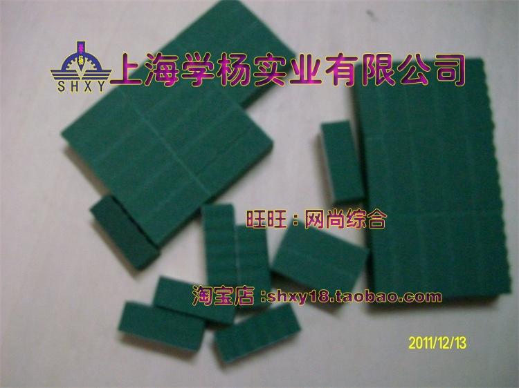 绿色颗料海绵12mm,强粘度进口海绵弹垫,高弹EVA背胶刀版弹垫