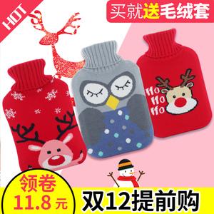 热水袋注水暖宫暖水袋卡通毛绒布充水成人可爱橡胶防爆颈椎暖手宝