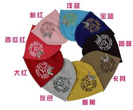 2020新款韩版儿童帽子女宝宝帽子婴儿帽子春秋冬季男童保暖套头帽