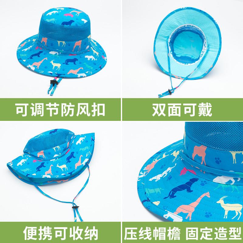 大帽檐防晒帽儿童遮阳帽太阳帽渔夫帽子宝宝凉帽女男童防紫外线夏